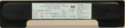 LFM-48U SUC-UI 11,5%  (10-28µ) 0,7kg Proflow
