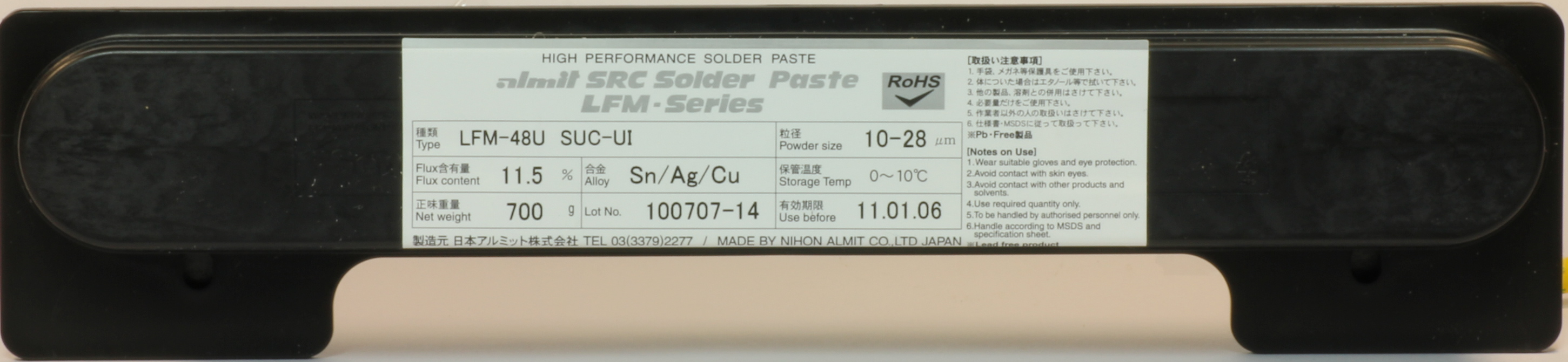 LFM 48W SUC-UI 11,5%  (20-38µ)  0,7kg Proflow